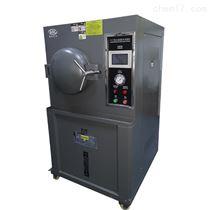 AK-PCT-350PCT高压加速老化/加速寿命试验箱