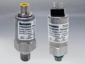 巴士德压力传感器UNS2000-VA/T2-KL6现货