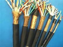 控制软电缆KVVR-7*1.0