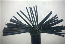 通信电缆MHYAV20X2X0.8