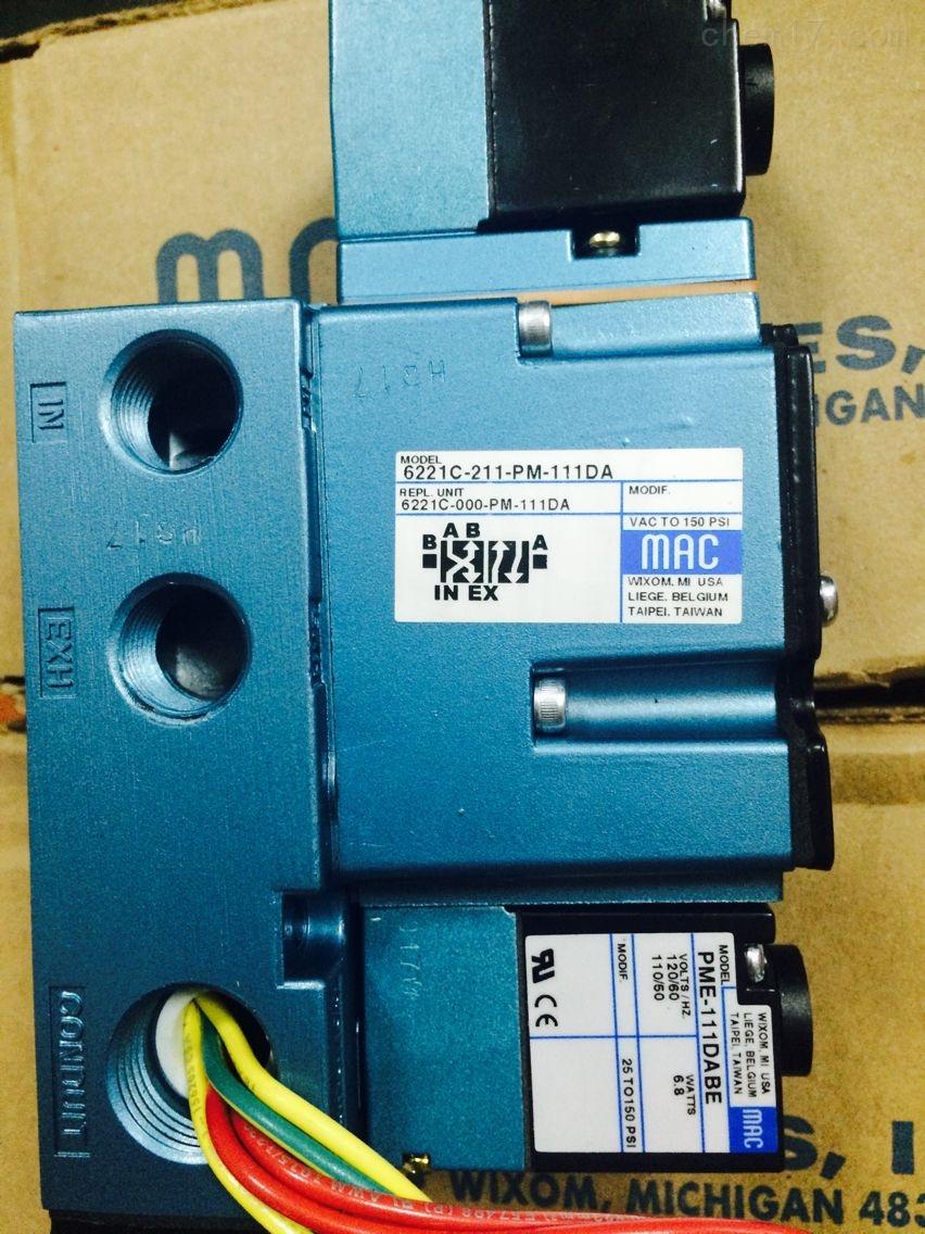 MAC電磁閥37A-FBA-HDFA-1KM