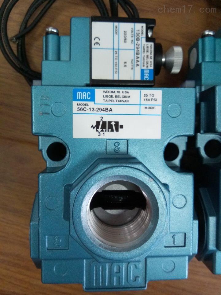 MAC電磁閥44A-ABA-GDGA-1KA