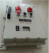 电伴热控制箱怎么运行