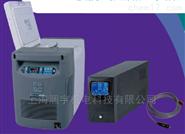 普律玛Prima便携式超低温冰箱 PF4025