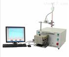 JFZD-300电子式面粉粉质仪(面粉质量稳定性测定)