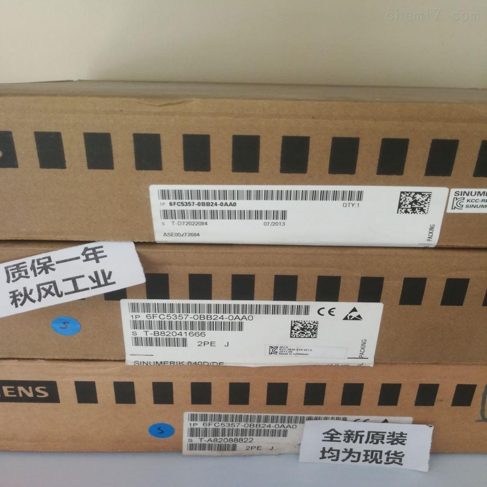 变频器6SL3210-1KE23-8UB1集成商