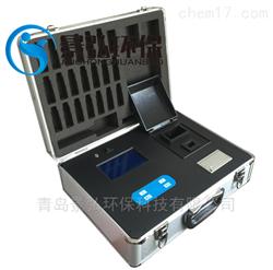 XZ-0125型多参数水质分析仪量程25项常见指标