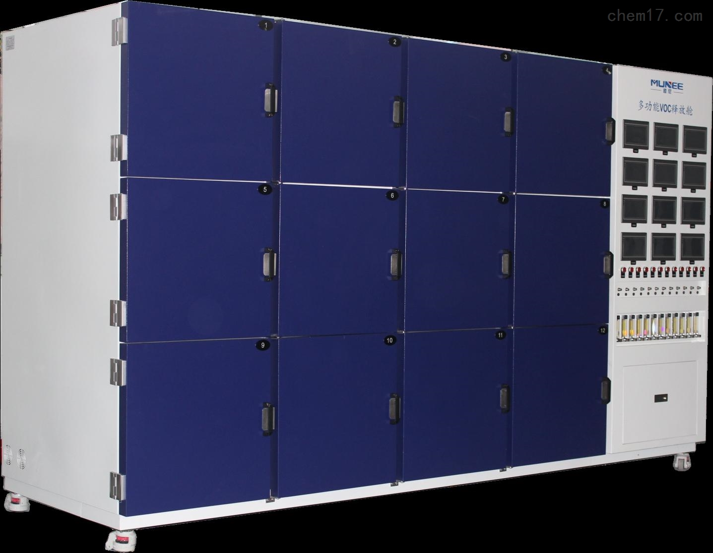 定制VOC及甲醛释放测试系统