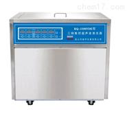 KQ-S1500VDE三頻數控超聲波清洗器