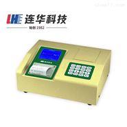 水質污染物硫化物檢測儀