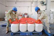 生产次氯酸钠生产厂家