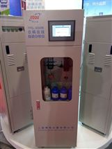 在线钼酸铵比色法总磷测定仪 TP仪
