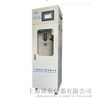 重金屬水質監測儀表