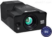 新一代中波红外成像监测系统GIS-320