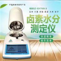 粮食快速水分检测仪用途/技术指标