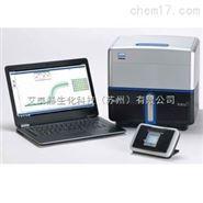 NGS文庫定量熒光定量PCR儀