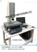 万濠经典手动影像测量机,2.5次元测量仪