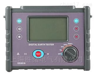 ES3010/ES3010E数字式接地电阻测试仪