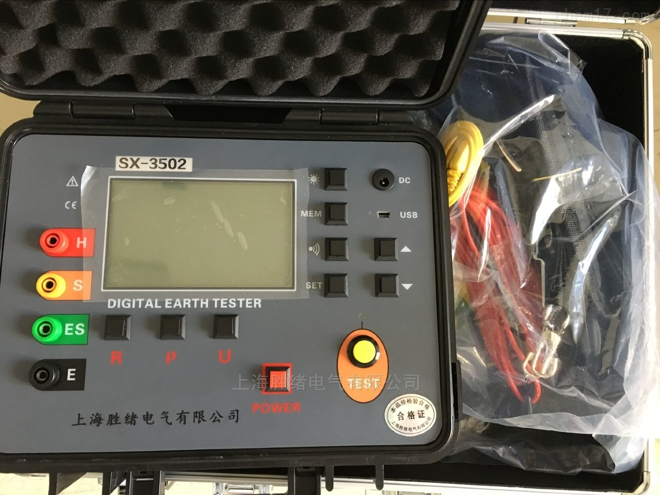 JY-LPS-2341B大电流土壤电阻率测试仪