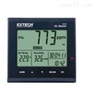 美国EXTECH空气质量检测仪