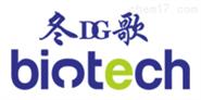 进口人GADPH Elisa Kit北京检测