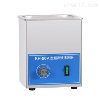 KH-50A超声波清洗机