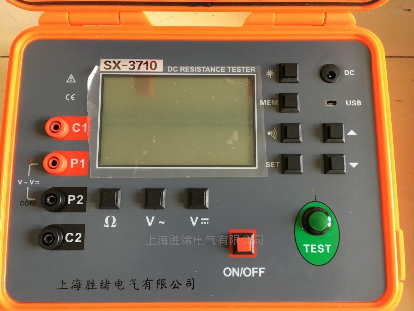 KD2571BV智能型接地电阻测试仪