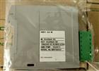 SBDY-AA-R美國ACI信號隔離器