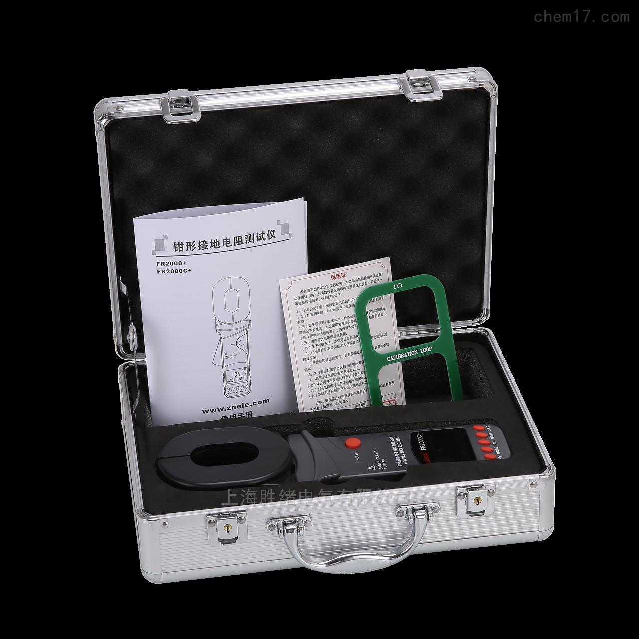 KLH2301环路电阻测试仪