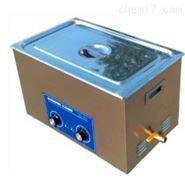 中科仪30升 超声波清洗器US-30M