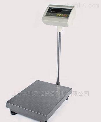 40*50cm75公斤电子台秤高精度落地电子称