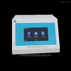 DSP-V1光電法滴點軟化點測試儀