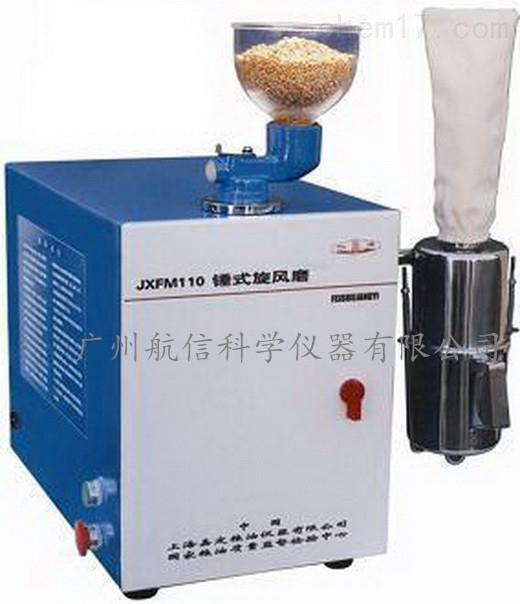 实验室粉碎设备 JXFM110半自动锤式旋风磨