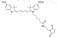 水溶cy5荧光染料Sulfo-Cy5maleimide 水溶荧光染料