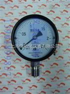YA-150YA-150氨压力表0-1Mpa