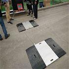 有线120吨150吨180吨两块板便携式轴重仪