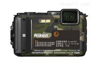 尼康防爆数码相机报价供应防爆相机生产厂家