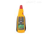 Fluke771毫安級過程鉗型表