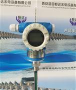 宝鸡MPM482数显LCD压力变送器
