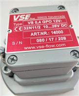德国威仕流量计VS040.03-402500现货