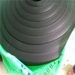 橡塑板 优质贴面橡塑保温板厂价直销
