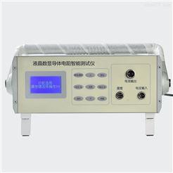 QJ36A液晶数显导体电阻智能测试仪