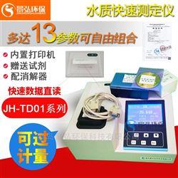 JH-TD401多参数水质综合检测仪实验水质测定仪