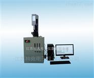 KY-9000S全自动硫含量测定仪