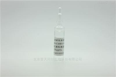 镉单元素溶液标准物质—环境监测
