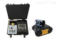 DK-00012A便攜式清洗檢測機器人