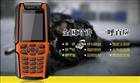 产业防爆对讲手机价钱 中石化防爆手机厂家