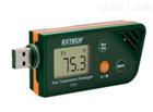 进口美国EXTECH 双温度数据采集器正品