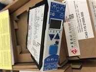 CI45德国PMA过程手机导轨安装大奖88现货销售