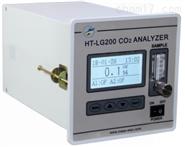 二氧化碳紅外分析儀